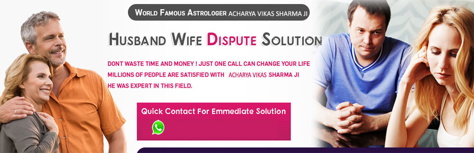 Easy Remedies Bring back wife by vashikaran mantra Hindi